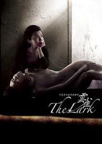lark_a4_cover_image_rgb-d9000